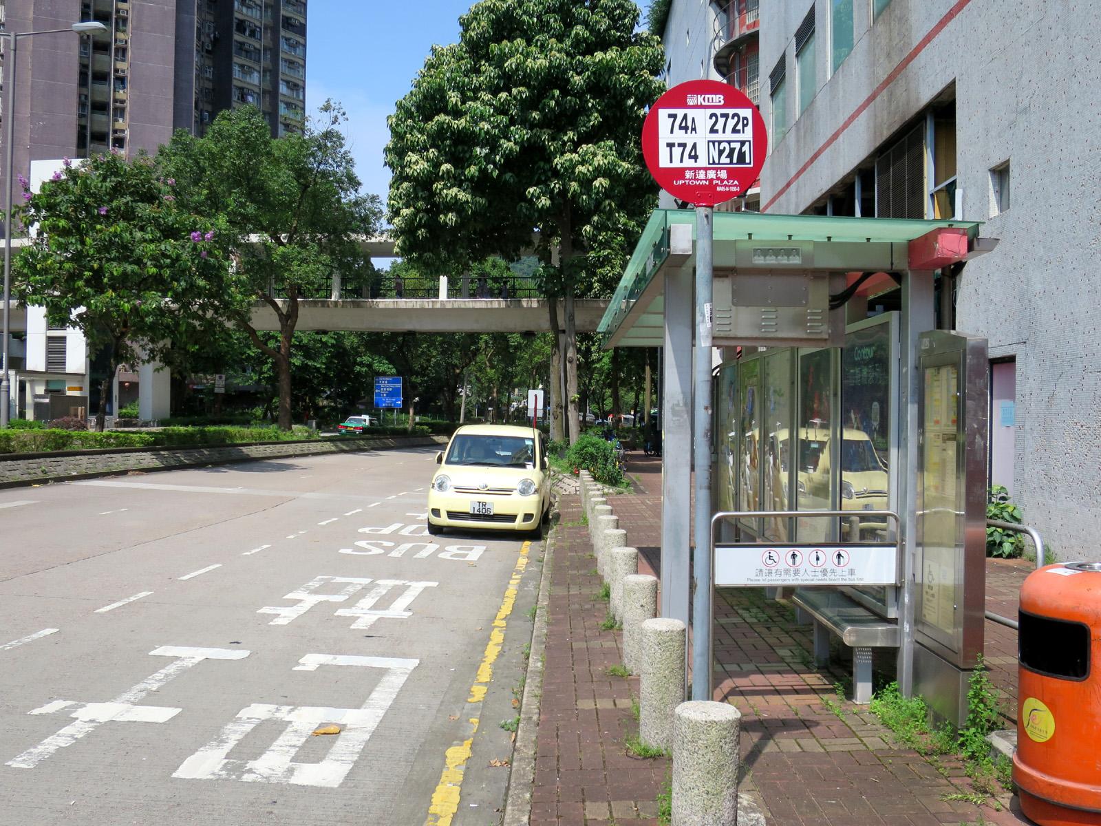 新達廣場 (南運路)