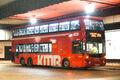 WA756-AVBML1-261X