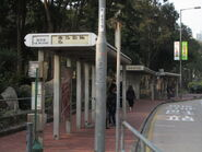 Yue Tin Court N1