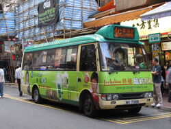 Causeway Bay Cannon Street BT.JPG