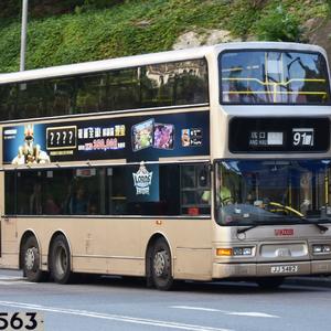 KMB 91S JJ5482(ATS11).png