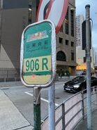 Kwoo Chung NR906 in Tsui Ping Road bus stop 19-04-2021