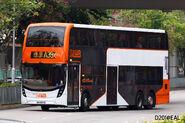 LWB 1541 UM2873 A33X
