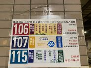 New Territories 106 107 and 115 information 15-09-2021