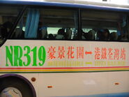 Nr319 BusSideInfo