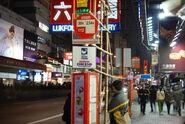 Shantung Street Nathan Road N8