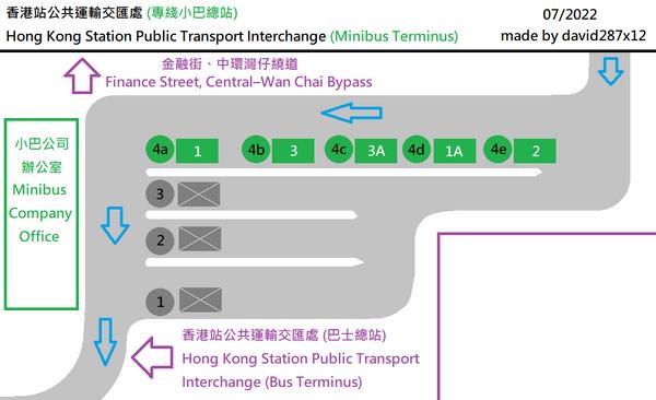 中環 (香港站) 公共運輸交匯處(專綫小巴總站)平面圖.png