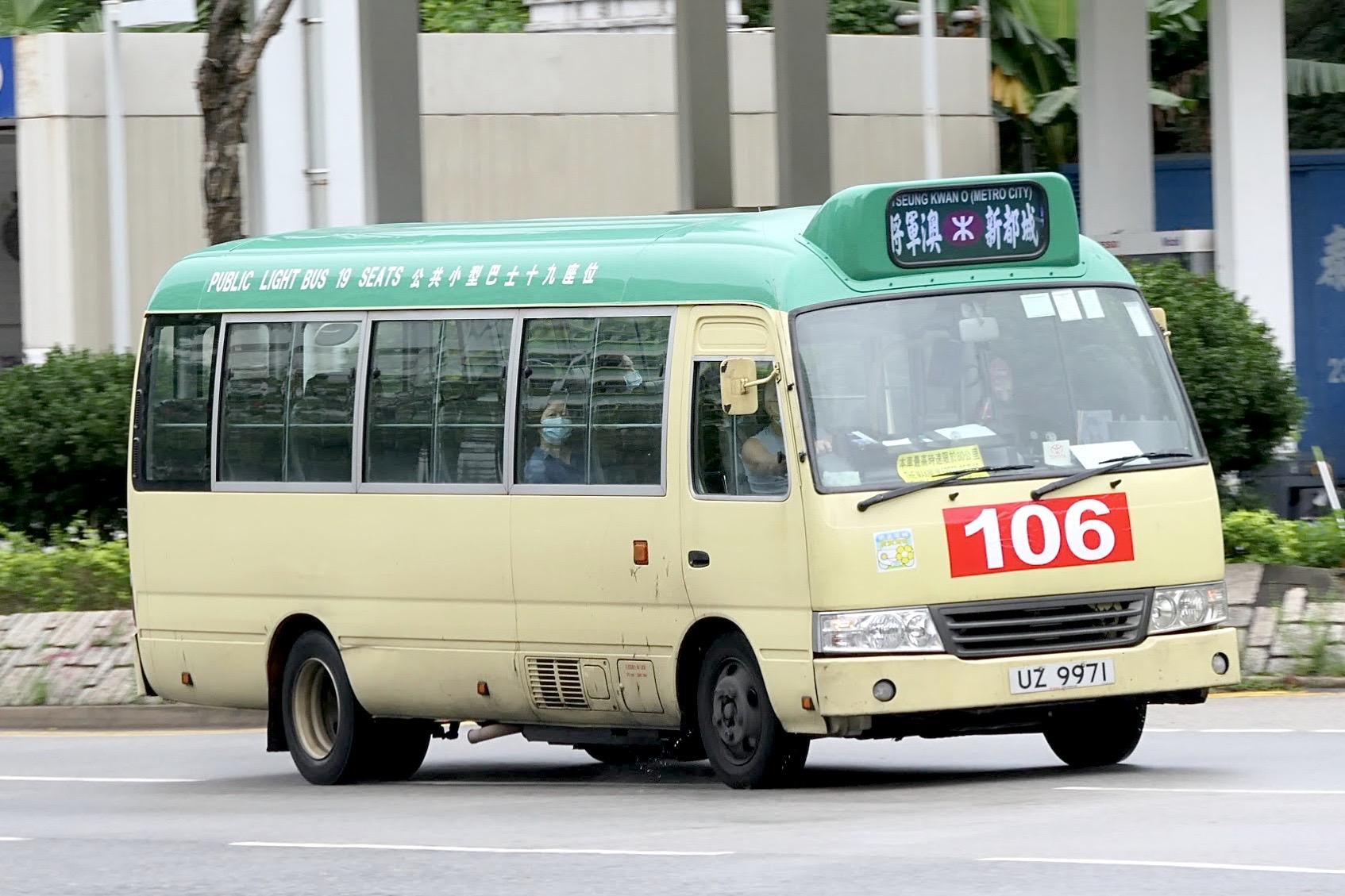 新界專綫小巴106線
