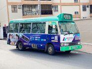 CS3386 Kowloon 13A 05-05-2020