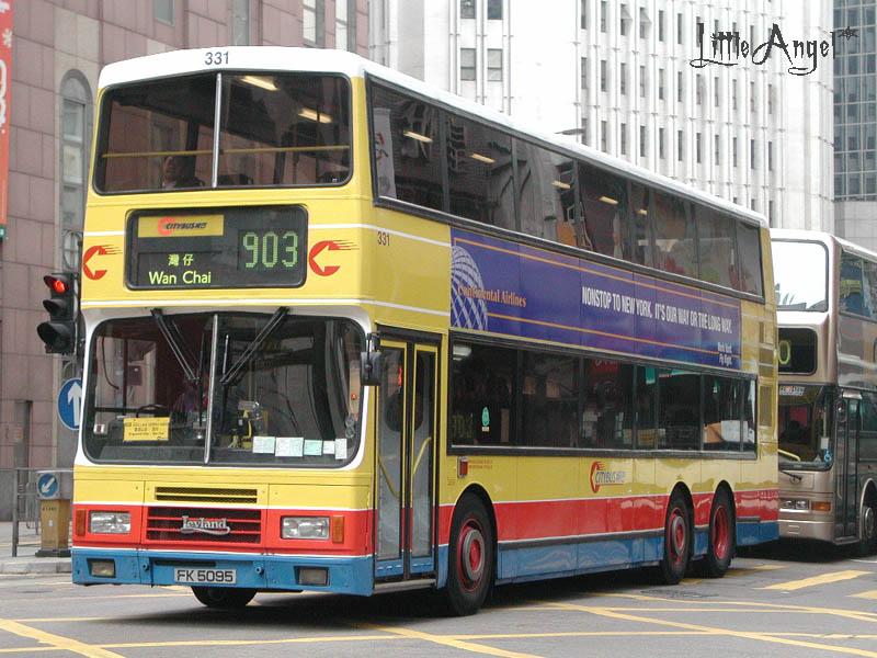城巴903R線