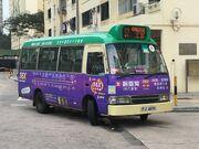FJ4691 Hong Kong Island 37 13-04-2019