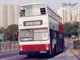 九鐵巴士A51線