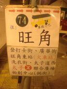 Kowloon 74 information 15-04-2017
