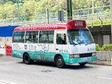 南豐紗廠免費穿梭巴士