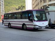 NX9894 Man King Travel and Transportation Sacred Heart Canossian College school bus 21-04-2021