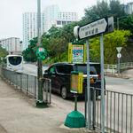 Shun Lee Tsuen Road near Shun On Road 20160419 2.jpg