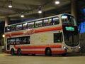 AVBWU200-PZ8904 11