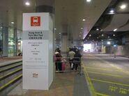 HKCEC ToyFair2016 2