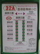 HKGMB 32A info 20210405