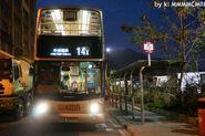 HZ6550 14X Sam Ka Tsuen Ferry