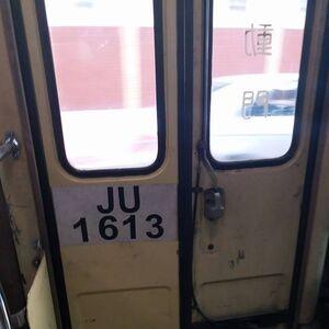 JU1613 DOOR.jpg