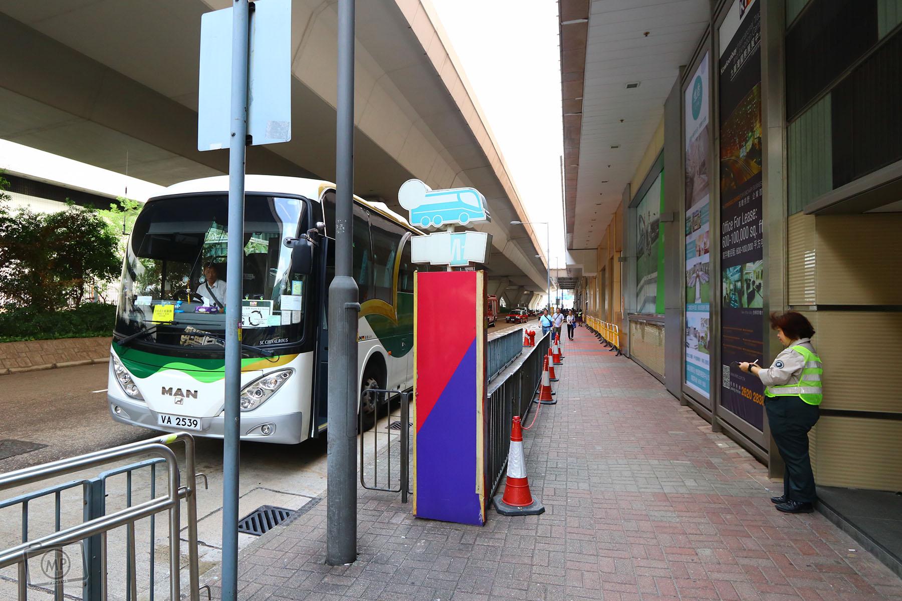 九龍灣國際展貿中心 (展貿徑)