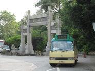 Man Tin Cheung Park 3