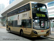 PC4053 95M