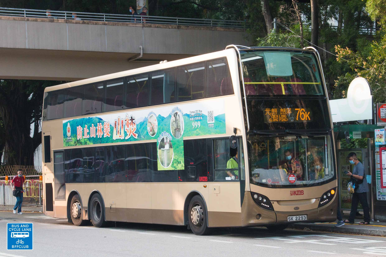 九巴76K線