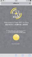 WiFiBus Login
