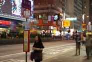 Changsha Street Nathan Road 4