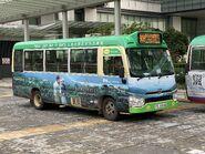 FS6908 Kowloon 90B 28-08-2020
