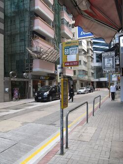 Hoi Wan St GMBT.jpg