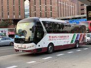 Hong Kong CTS UG3023 23-03-2020