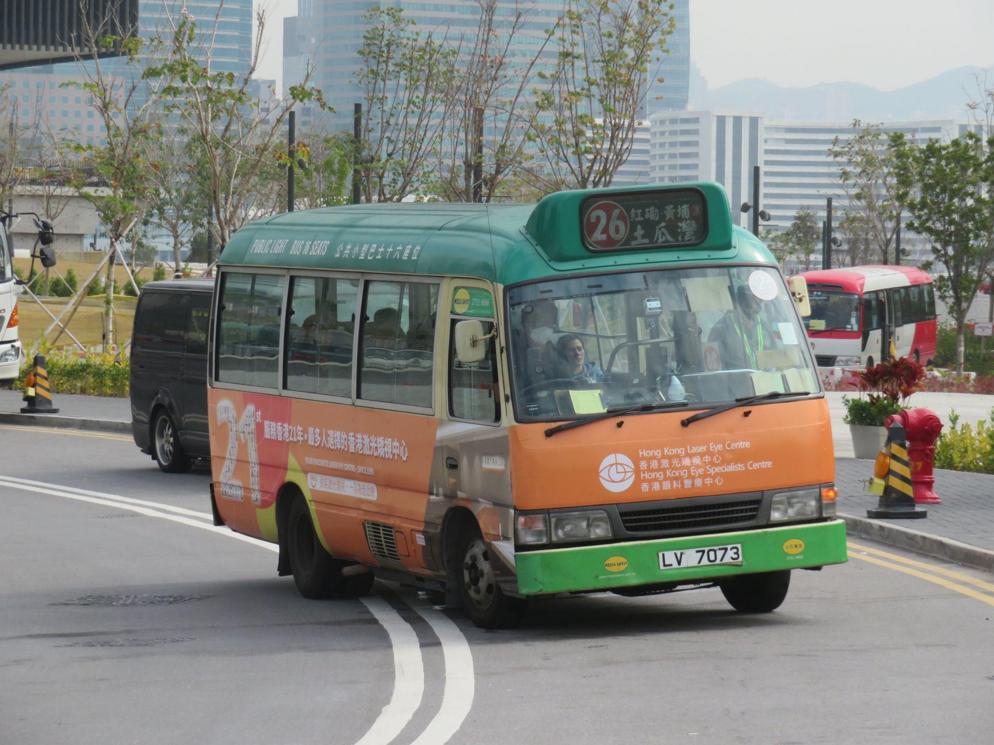 九龍專綫小巴26D線