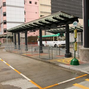 Kennedy Town Station PTI 54M Stop.jpg