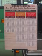 Olympian2 RS timetable 20200712 1