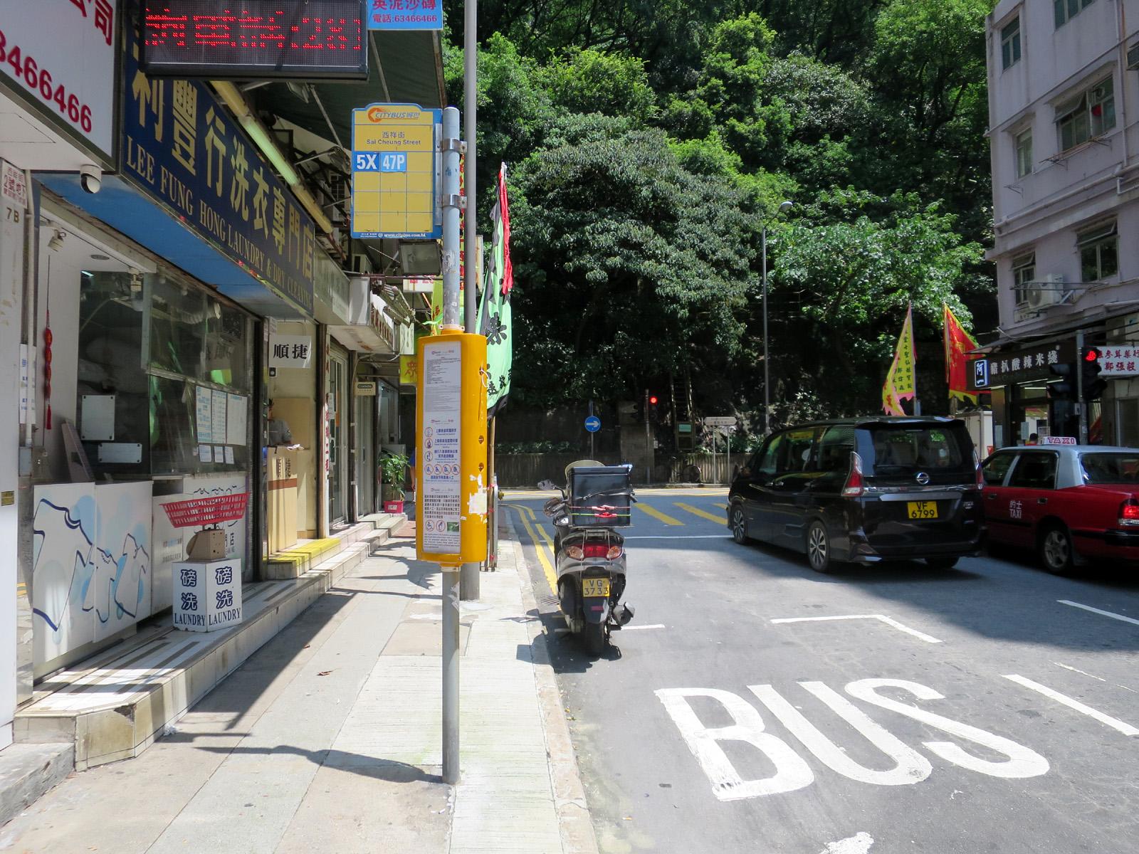西祥街 (西祥街)