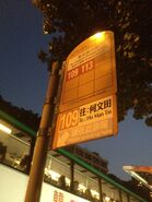 St. Joseph's Primary School bus stop 20-03-2015(1)
