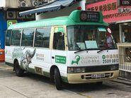 EJ7166 Hong Kong Island 58 02-08-2017