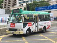 FN7578 Hong Kong Island 9 25-05-2019