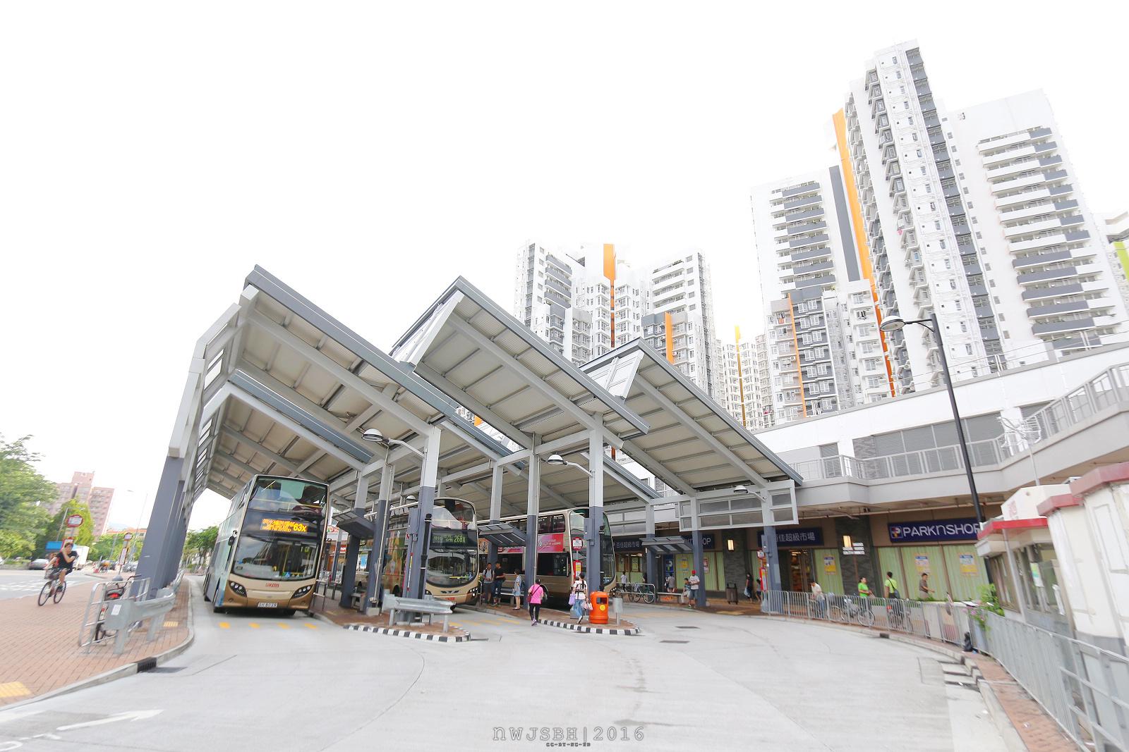 洪福邨公共運輸交匯處