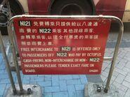 KMB tell N121 and N122 interchange 07-03-2013