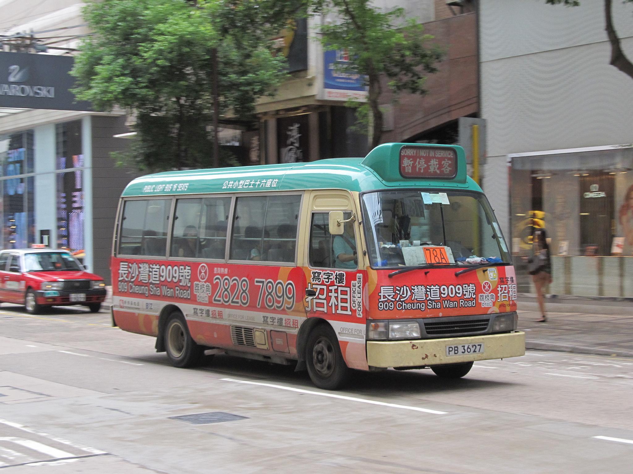九龍專綫小巴78A線