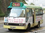 Kwai Shing Kwai Hau Street 7