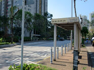 Lung Sum Avenue Sports Centre2 20181004