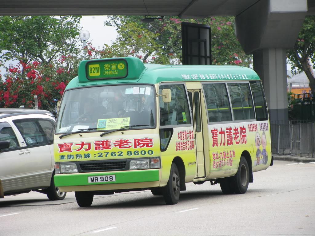 九龍專綫小巴82M線
