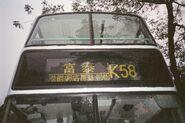 MTR K58 bus display