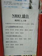 NR83 notice 20191216