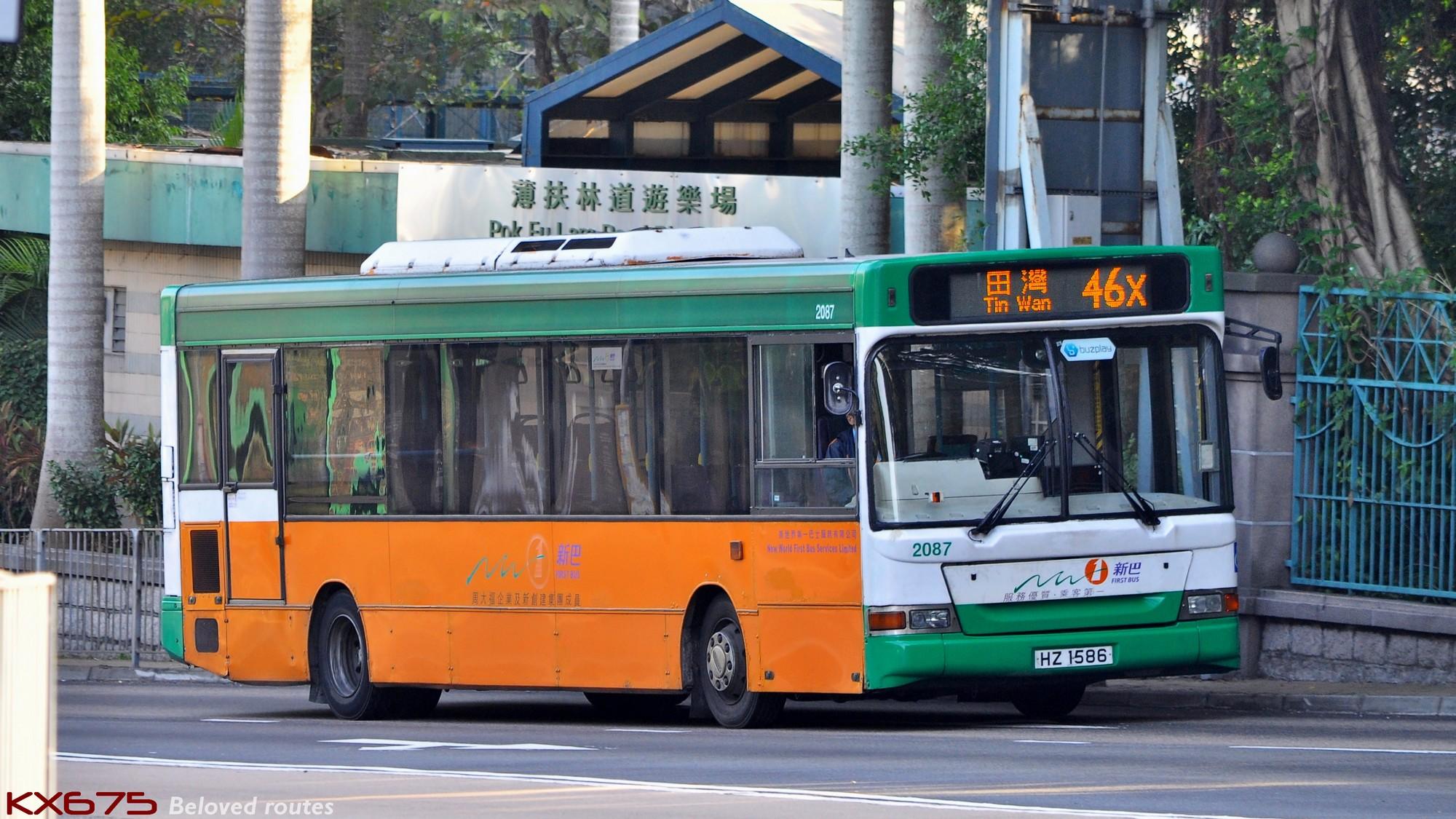 新巴46X線